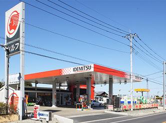 事例紹介・お客様の声 ガソリンスタンド